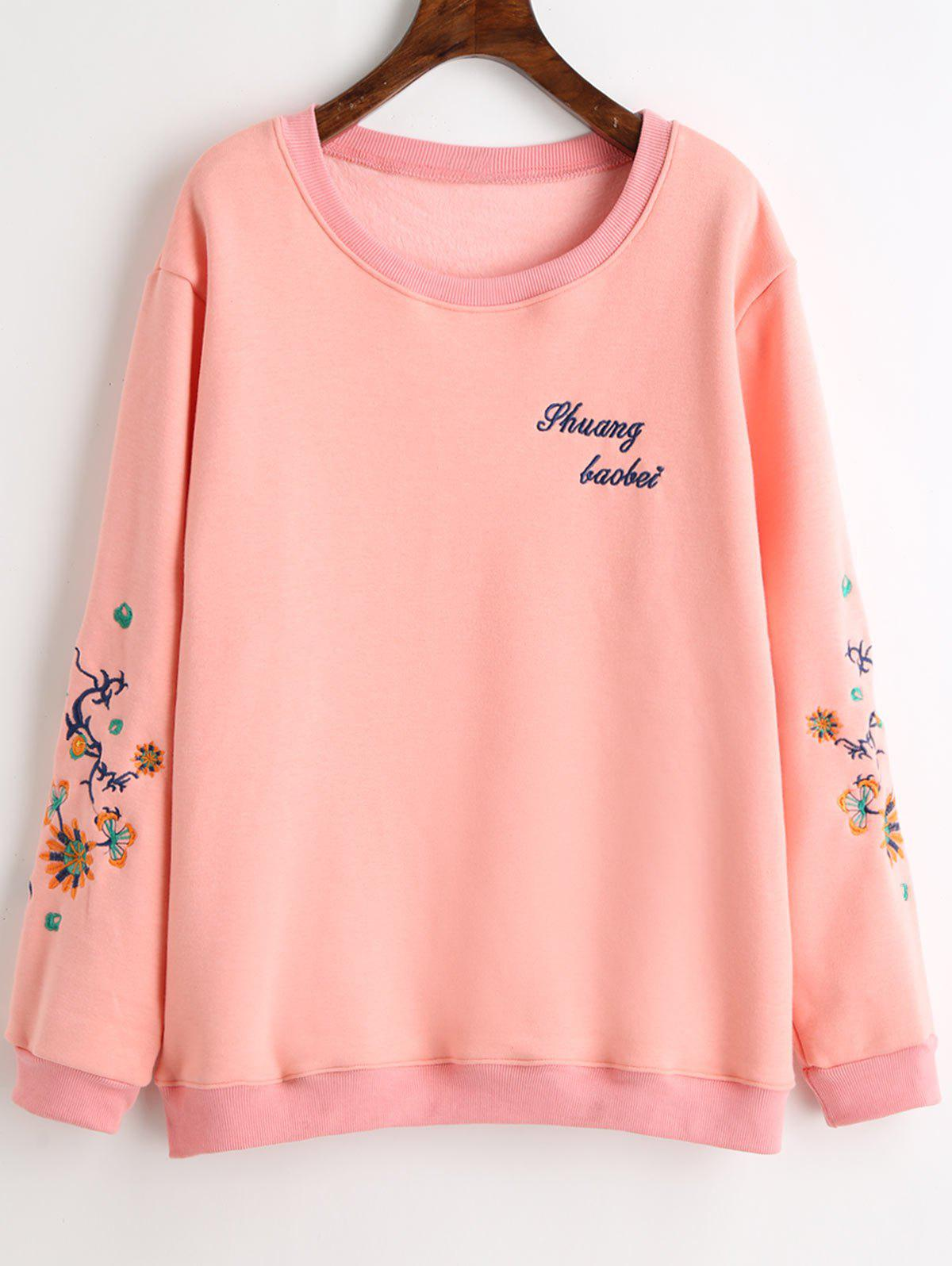 Graphic Embroidered Plus Size Fleece Lined Sweatshirt - PINK 2XL