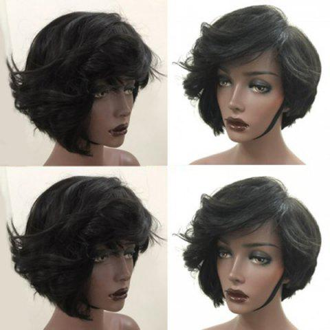 Short Oblique Bang Shaggy Slightly Curly Synthetic Fiber Wig - BLACK