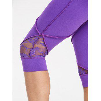 Lace Insert High Waisted Capri Leggings - PURPLE PURPLE