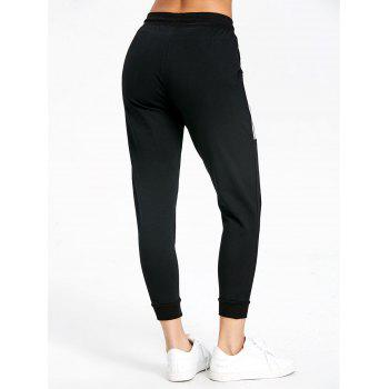 Sports Stripe Panel Drawstring Joggers - BLACK M