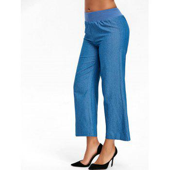 High Waist Wide Leg Chambray Pants - BLUE BLUE