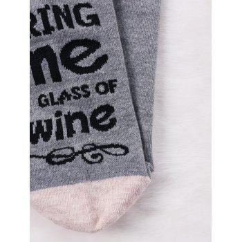 Pair Of Graphic Letter Print Socks -  GRAY