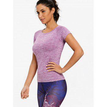 Skinny Sports Marled T-shirt - PURPLE M