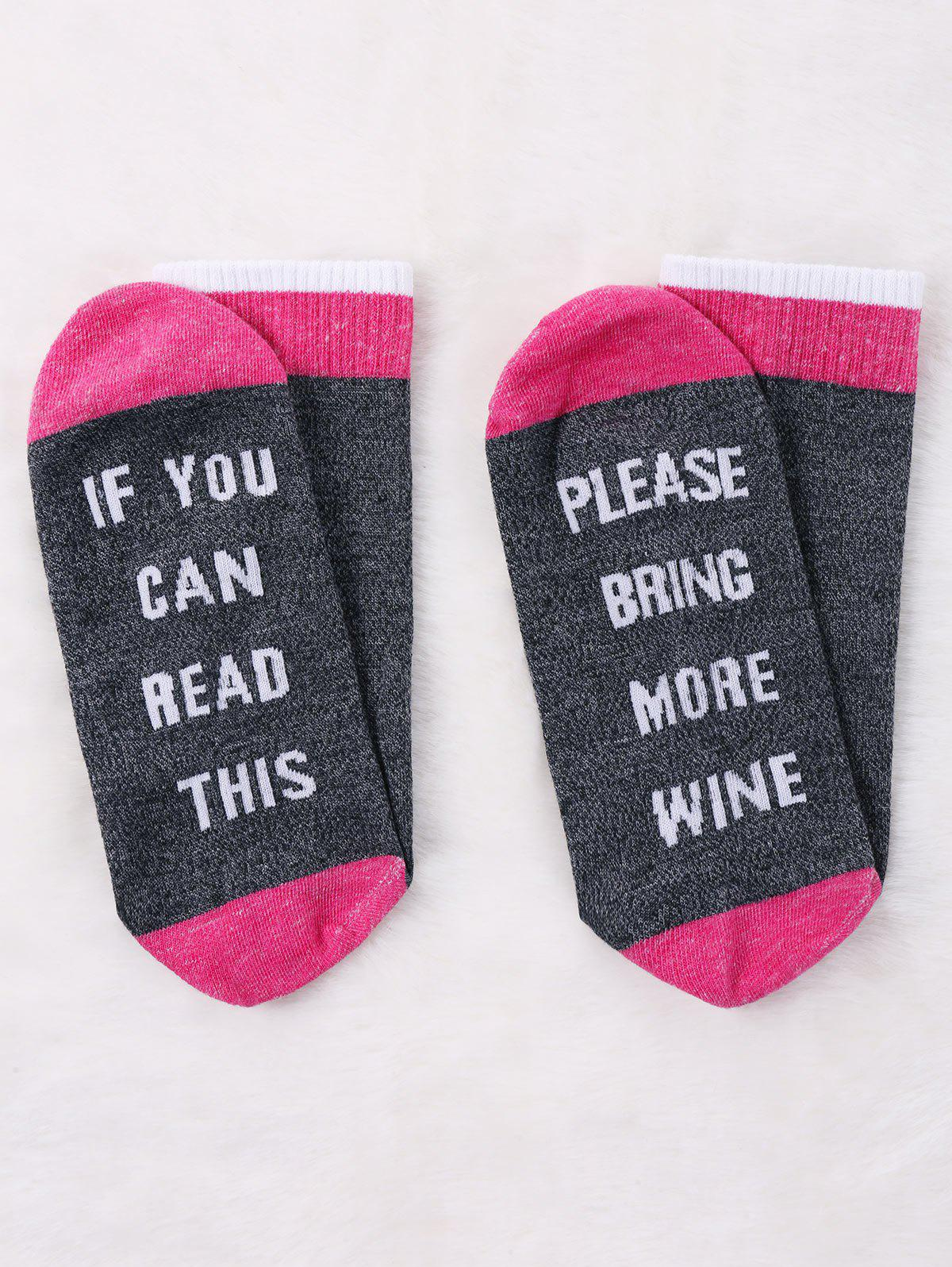 Pair Of Letter Printed Crew Socks - GRAY