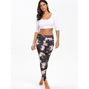 Floral Print Mesh Panel High Waist Leggings - COLORMIX L
