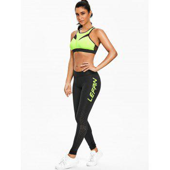 Mesh Panel Letter Pattern Sports Suit - BLACK/GREEN 2XL
