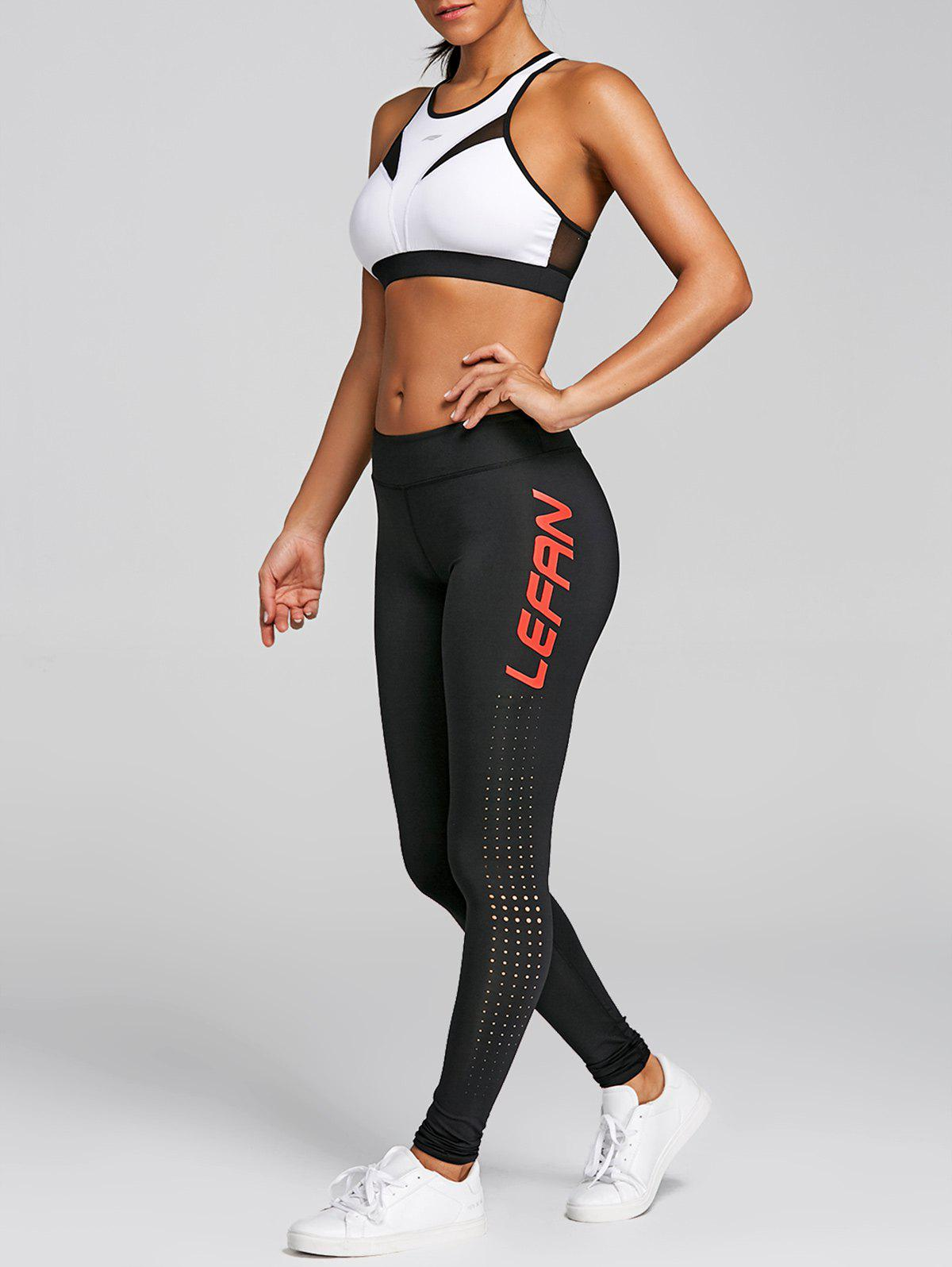 Mesh Panel Letter Pattern Sports Suit - WHITE/BLACK 2XL