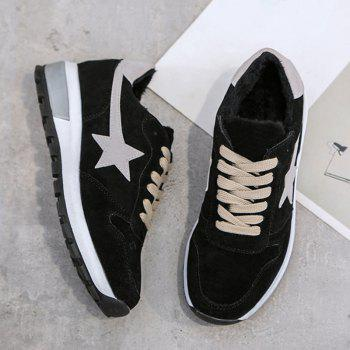 Color Block Star Patched Suede Sneakers - BLACK 35