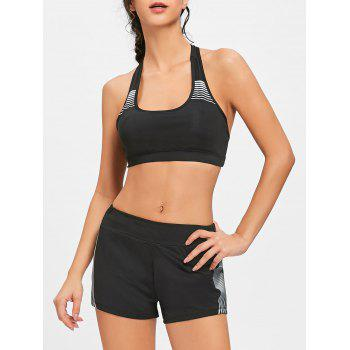 Striped Bra and Shorts Sports Suit - BLACK BLACK