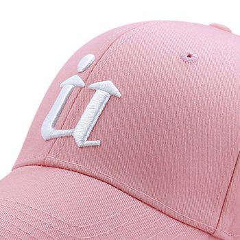 Unique U Embroidery Adjustable Sunscreen Hat - PINK