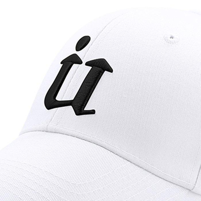 Unique U Embroidery Adjustable Sunscreen Hat - WHITE