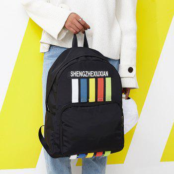 Contrasting Color Striped Backpack - BLACK