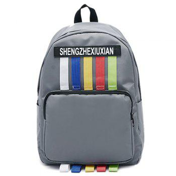 Contrasting Color Striped Backpack - GRAY GRAY
