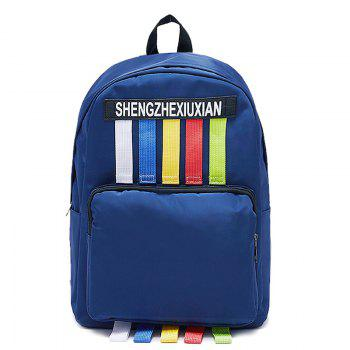Contrasting Color Striped Backpack - DEEP BLUE DEEP BLUE