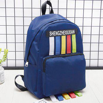 Contrasting Color Striped Backpack -  DEEP BLUE