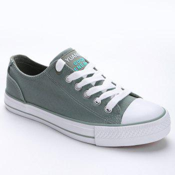 Casual Canvas Skate Shoes - ARMY GREEN ARMY GREEN