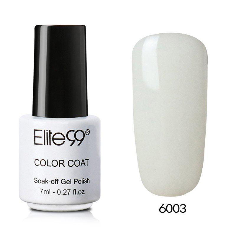 7ML Nude Color Series Soak Off Nail Art DIY Gel Nail Polish -