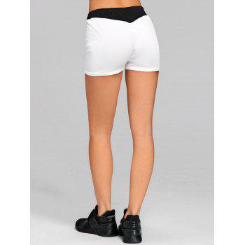Elastic Waist Two Tone Sports Shorts - WHITE S