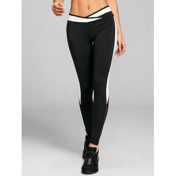 Leggings de Gym à Empiècement Contrastant - Noir S