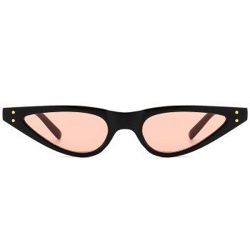UV Protection Full Frame Sun Shades Sunglasses - LIGHT PINK