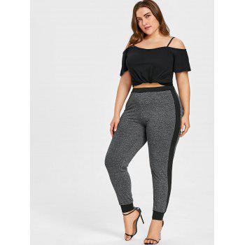 Side Block Panel Plus Size Joggers - GRAY 4XL