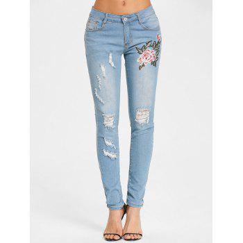 High Rise Embroidery Destroyed Jeans - LIGHT BLUE M