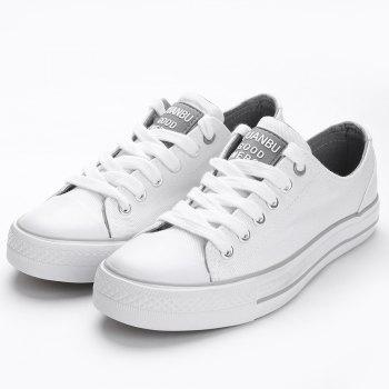 Casual Outing Sporty Sneakers - WHITE 40