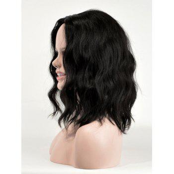 Medium Center Parting Natural Wavy High Temperature Synthetic Wig - BLACK
