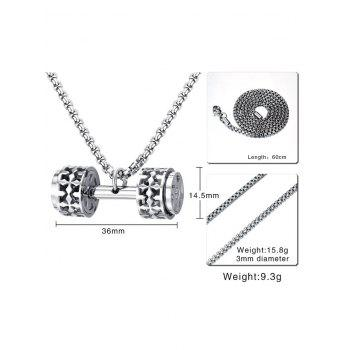 Cool Gear Barbell Pendant Necklace - SILVER