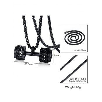 Cool Gear Barbell Pendant Necklace - BLACK