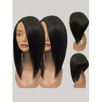 Short Side Part Straight High Low Synthetic Wig - BLACK