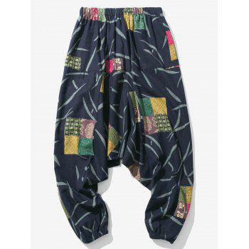 Pantalon Jogging Motif Patch et Fleurs - multicolorcolore 2XL