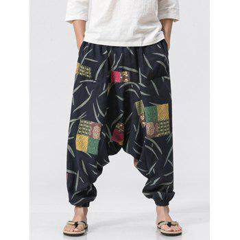 Pantalon Jogging Motif Patch et Fleurs - multicolore 3XL