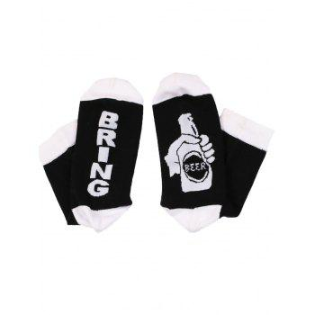 Bring Beer Patterned Crew Socks - BLACK WHITE