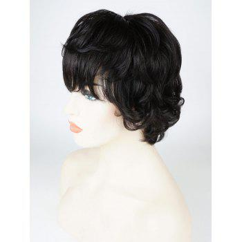 Short Capless Side Bang Layered Slightly Curly Human Hair Wig - NATURAL BLACK