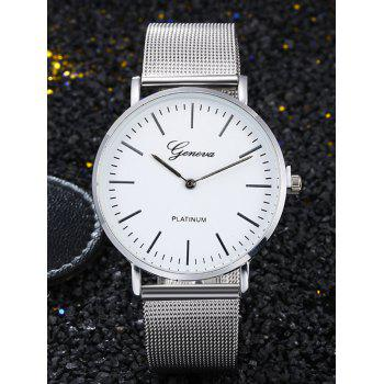 Minimalist Alloy Mesh Band Analog Watch - SILVER