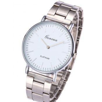 Business Steel Band Analog Quartz Watch - SILVER