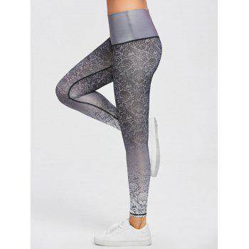Brocade Print Ombre Sports Tights Leggings - GREY/WHITE M