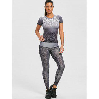 Brocade Print Performance Tights Leggings - GREY XL