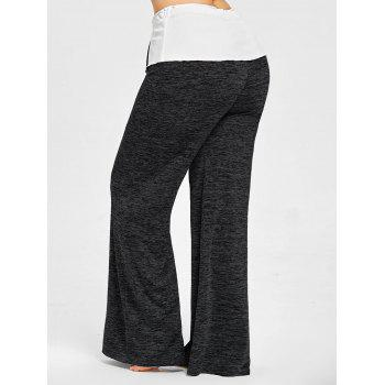 Drawstring Waist Plus Size Wide Leg Pants - DARK GRAY 2XL