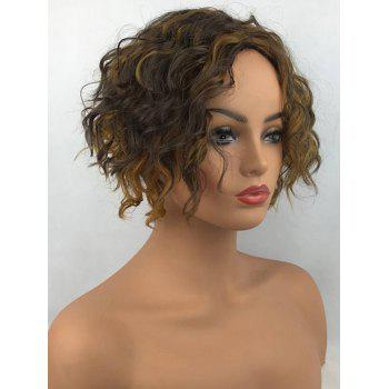 Short Center Parting Colormix Fluffy Wavy Synthetic Wig - COLORMIX