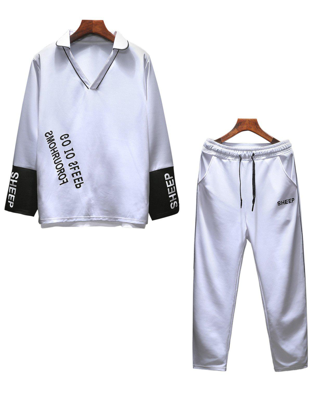 Turndown Collar Printed Tracksuit - WHITE L