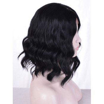 Medium Center Parting Natural Wavy Synthetic Lace Front Wig - BLACK