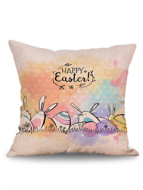 Easter Letter Rabbits Pattern Square Pillowcase - COLORMIX W18 INCH * L18 INCH