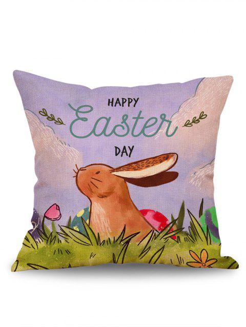 Rabbit Happy Easter Day Print Square Pillow Case - COLORMIX W18 INCH * L18 INCH