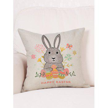 Bunny Happy Easter Egg Print Decorative Pillow Cover - GRAY W18 INCH * L18 INCH
