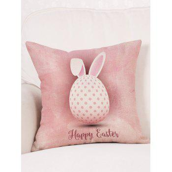 Rabbit Ears Easter Egg Print Square Pillow Case - PINK W18 INCH * L18 INCH