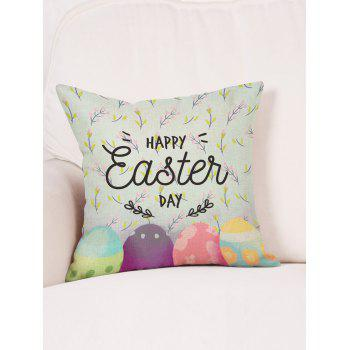 Easter Colorful Eggs Print Decorative Linen Sofa Pillowcase - COLORMIX W18 INCH * L18 INCH