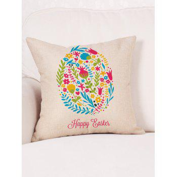 Floral Easter Egg Print Square Pillow Case - COLORMIX W18 INCH * L18 INCH