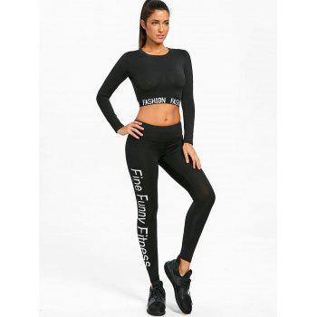 Crew Neck Exercise Belly Top - BLACK S